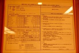 DSC01160.jpg