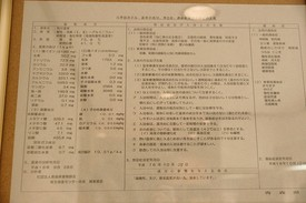 DSC01326.jpg